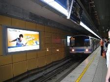 09tpe_MRT.JPG