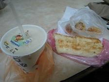 09tpe_meal4.JPG
