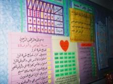 MLC01_Islamschoolarabic.jpg