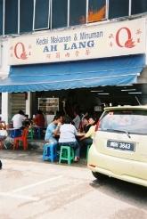 MLC03_lunchrestaurant.jpg