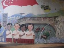 SIN2_primaryschooltop.JPG