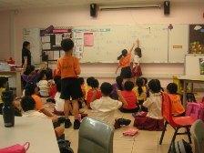 SIN2school_classroom.JPG