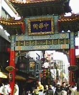 chinatowngate.jpg