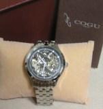 cogu_watch.jpg