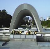 hiroshima_heiwakinenpark.jpg