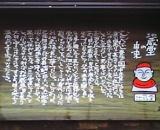 jizodo_yurai.jpg