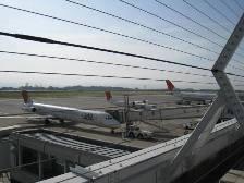 kagoshima_airport.JPG
