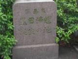 kagoshima_kuroda.JPG