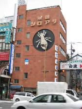 kagoshima_shiroari.JPG