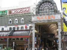 kagoshima_tenmonkanstreet.JPG