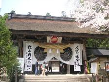 kumanohongu_gate.JPG