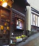 kurokawaonse_view2.jpg