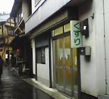kurokawaonsen_kusuri.jpg