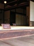 nozakike_omoteshoin.jpg