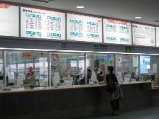 yakushima_toppyport.JPG