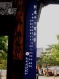 zentuji1200.jpg