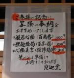 zentuji_syakyo.jpg